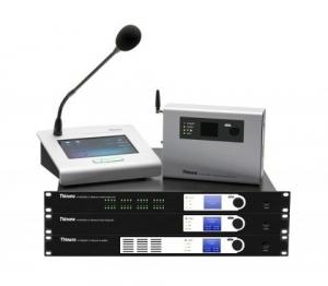 HỆ THỐNG ÂM THANH PA MẠNG THINUNA IP-9600 III SERIES